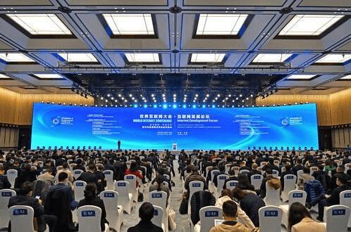 2020年世界互联网发展指数排名发布:美国第一中国第二