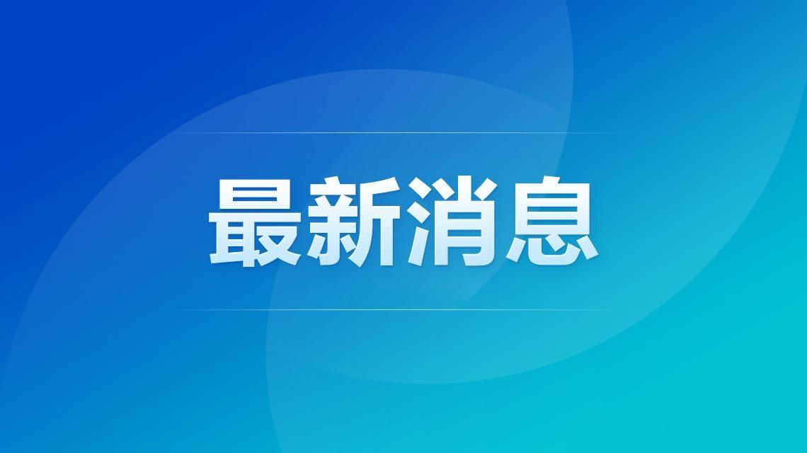 重庆通报学而思、新东方等多家教育机构违规