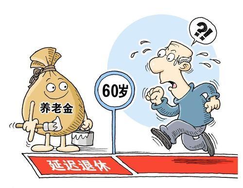 人社部正研究延迟退休具体改革方案