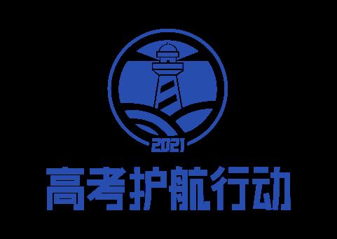 全国省级招考机构官方号名单